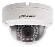 best security cameras in panchkula