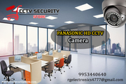Panasonic HD CCTV Camera for your home Beautiful and secure